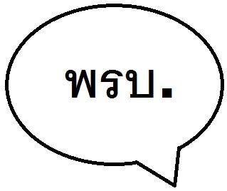 S__16908298